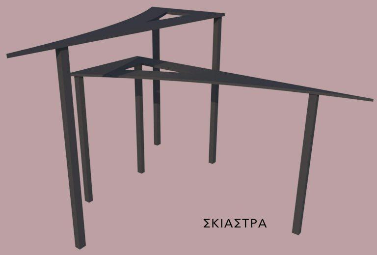 Parko-Tsepis-a-5
