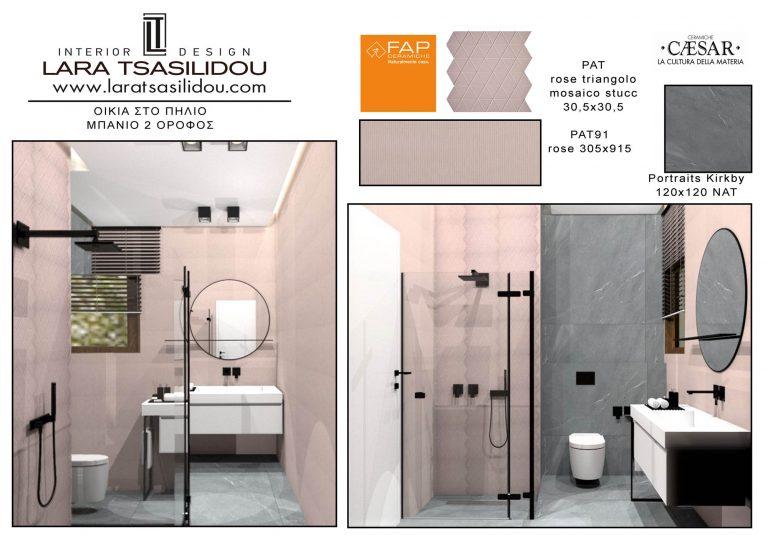 Villa-Pylio-internal-Girls-room-1