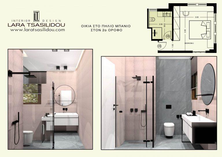 Villa-Pylio-internal-Girls-room-2