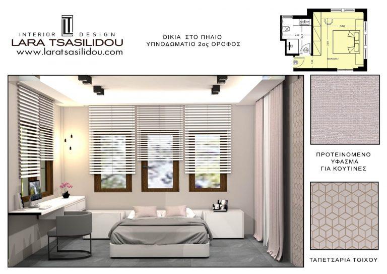 Villa-Pylio-internal-Girls-room-4