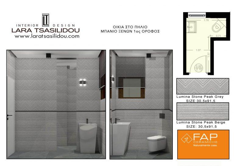 Villa-Pylio-internal-Guests-bathroom