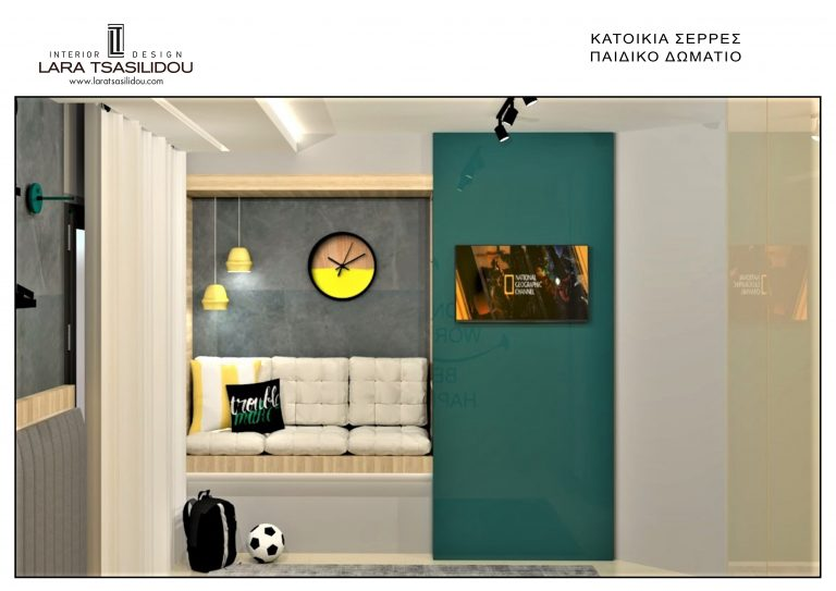 Kids-room-Serres-3