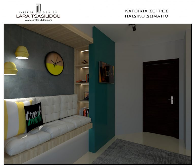 Kids-room-Serres-6