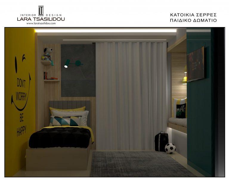 Kids-room-Serres-7