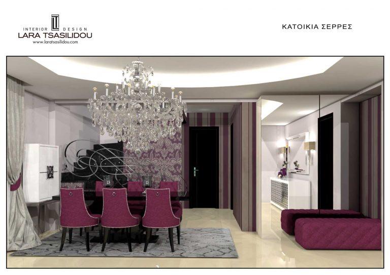 Luxury-home-Serres-1