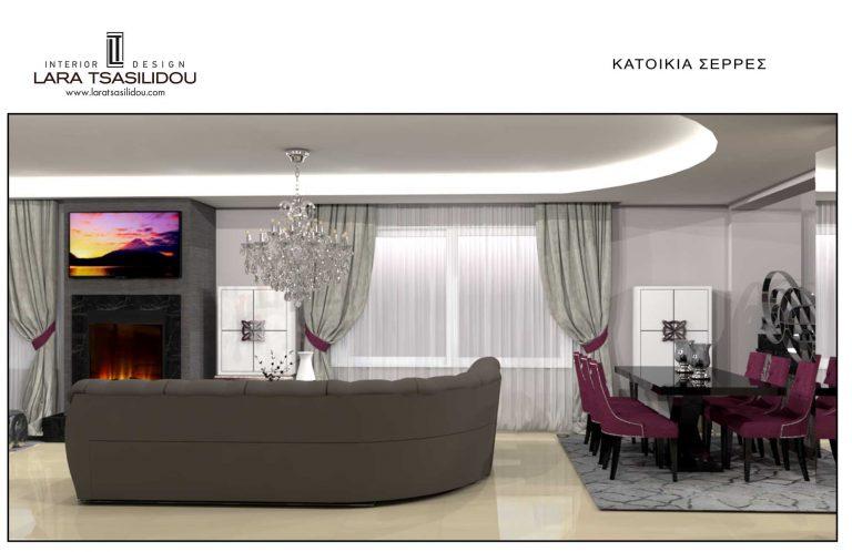 Luxury-home-Serres-2