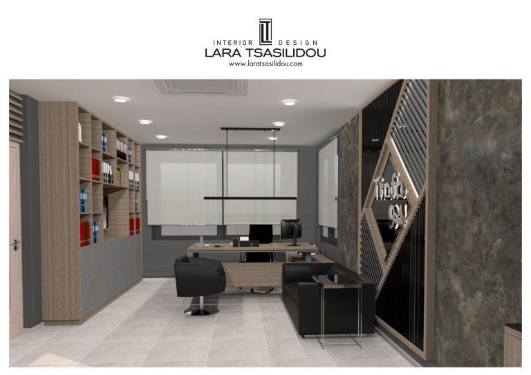 Office Athens 6